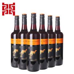 澳洲原瓶进口红酒 yellow tail澳大利亚黄尾袋鼠梅洛红葡萄酒 750ml*6支装