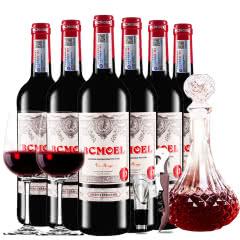 法国原瓶进口红酒柏翠莫埃尔酒堡干红葡萄酒红酒整箱水滴醒酒器装750ml*6