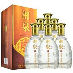 52°酒鬼酒 湘泉珍藏酒 馥郁香型白酒整箱500ml*6瓶装