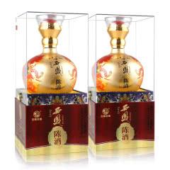 52°西凤陈酒尚品500ml(2瓶装)