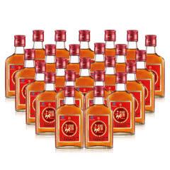 35°中国劲酒 光瓶  125ml(24瓶装)
