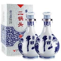 52°百年牛栏山二锅头青花瓷500ml*2瓶装