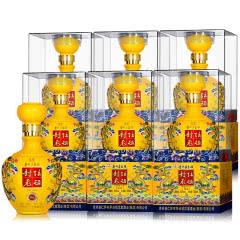 52°茅台镇利波 封坛老酒 御藏  500ml(6瓶装)