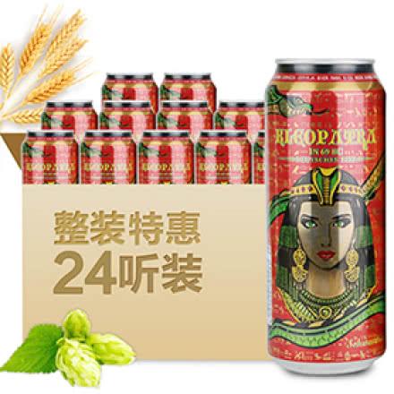 【京东快递】5°德国凯撒埃及艳后黑啤酒500ml