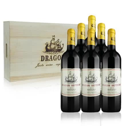 龙船七号原瓶进口干红葡萄酒红酒整箱木箱装750ml*6瓶