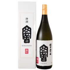 16.5°日本冈山县 窨 纯米大吟酿 720ml