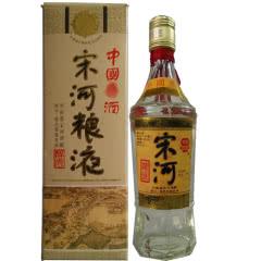 【老酒特卖】54°宋河粮液500ml(90年代)收藏老酒