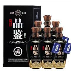 52°杏花村汾酒集团大师级品鉴老酒A20清香型白酒475ml(6瓶装)