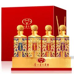 52度贵州茅台(集团)白金酒 白金原浆酒V90 浓酱兼香型白酒500mL*4瓶 礼盒装