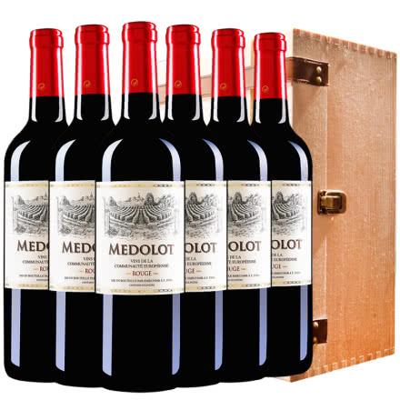 法国(原瓶进口)马得乐干红葡萄酒750ml*6支(木箱礼盒)