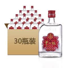 【老酒特卖】46°五粮液股份干一杯100ml*30(2013年)
