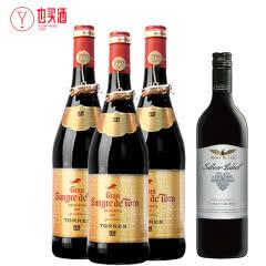 桃乐丝格兰公牛血金标干红葡萄酒750ml (3支组合装) 买即得纷赋银标西拉赤霞珠干红