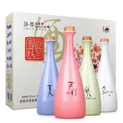 山西汾酒杏花村产地 53º春夏秋冬清香型白酒450ml*4瓶(4瓶装)