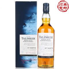 英国泰斯卡北纬57°单一麦芽苏格兰威士忌700ml