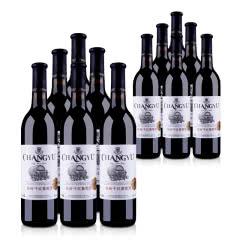 中国红酒张裕干红葡萄酒750ml(12瓶装)