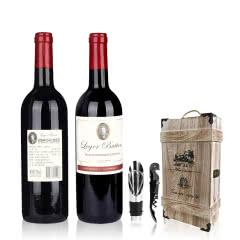 法国原瓶进口朗格巴顿干红葡萄酒双支红酒礼盒(750ml*2)