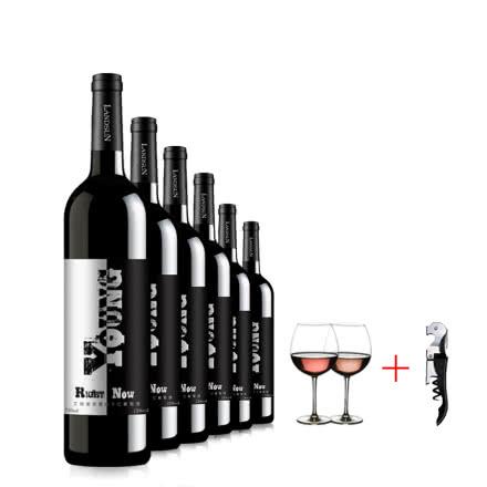 整箱红酒南山庄园艾瑞诺赤霞珠干红葡萄酒750ml( 6瓶装)