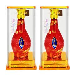 50度陕西西凤酒老西凤三星珍品浓香型白酒 水晶盒500ml(2瓶装)