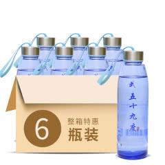 59°武酒雷打滚浓香型白酒500ml(6瓶装)