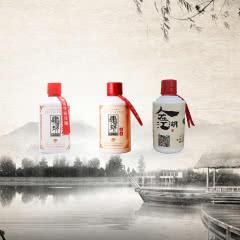 【肆拾玖坊】茅台镇巨肆小酒版  人在江湖、侠客、宗师组合装125mL*3瓶装