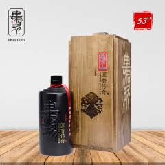 【肆拾玖坊】茅台镇收藏老酒 53°酱香型高度白酒匠香传奇 单瓶装500ml