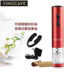 Vinocave电动开瓶器 不锈钢红酒开酒器 葡萄酒启瓶器 红酒起子 酒具礼品定制 红色