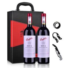 (海外直采)澳大利亚奔富BIN2西拉马塔罗干红葡萄酒750ml(双支礼盒)