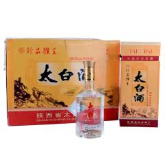 45°珍品猴王太白酒银牌九年陈酿2005年500ml*6瓶