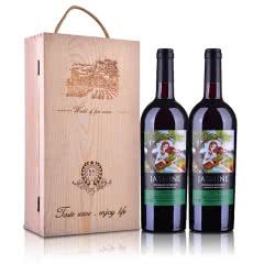 法国茉莉花超级波尔多干红葡萄酒750ml*2(双支礼盒套装)