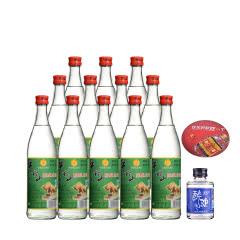最新最全五粮液52度价格品牌系列名酒 酒仙网