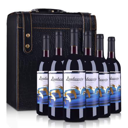 澳大利亚红酒澳丽庄园经典红葡萄酒750ml6支装鳄鱼纹礼盒