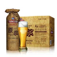 【空运直送 】青岛啤酒4.1°原浆啤酒生啤原液麦芽汁12° (整箱1Lx6罐)鲜啤