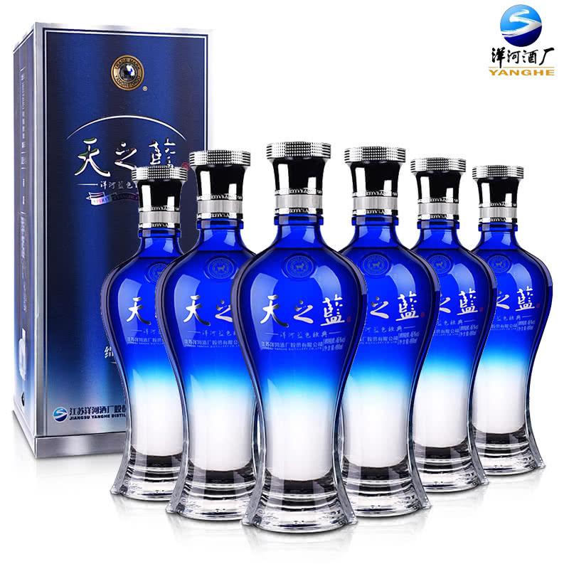 洋河蓝色经典天_46°洋河蓝色经典天之蓝480ml(6瓶装)