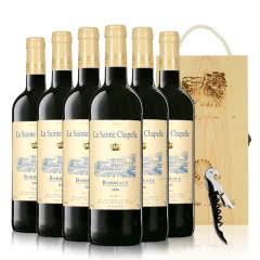法国红酒原瓶原装进口波尔多aoc圣教堂干红葡萄酒750ml*6支礼盒装