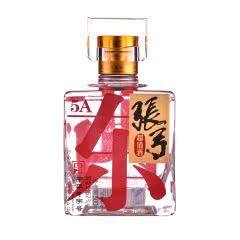 52°张弓四方酒(5A) 500ml