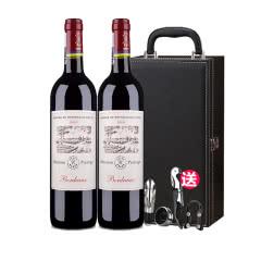 法国拉菲红酒进口 lafite尚品波尔多 干红葡萄酒 750ML(ASC) 双支礼盒装