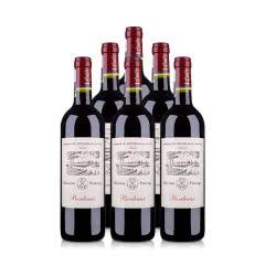 法国拉菲罗斯柴尔德尚品波尔多法定产区红葡萄酒750ml*6瓶