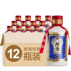 53°珍酒小珍五 贵州酱香型白酒礼盒装 易地茅台酒 固态纯粮 小酒版 100ml*12瓶