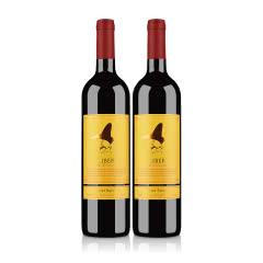 澳大利亚红酒莱圣堡酒仙赤霞珠干红葡萄酒750ml(双支装)