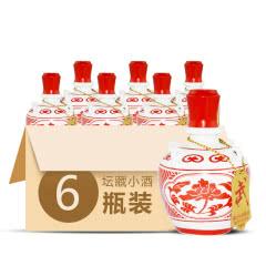 52°武酒坛藏小酒浓香型白酒250ml(6瓶装)