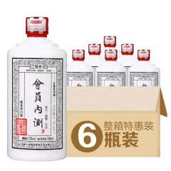 53°贵州茅台镇王祖烧坊酱香窖藏原浆·会员内测酒500ml*6酱香型白酒