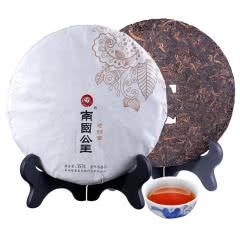 南国公主老班章普洱茶熟茶勐海云南普洱七子饼茶357g茶叶买三送一