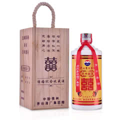 【老酒特卖】38°茅台集团贵州喜酒结婚纪念收藏酒500ml(2004年)