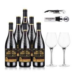 法国德仕莱公爵AOP干红葡萄酒750ml*6+嘉年华黑珍珠海马酒刀+嘉年华酒塞+GSLIGH斯莱克葡萄酒水晶杯620ml*2