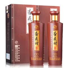 42°杏花村汾酒酒典系列(优级)(圣)475ml(2瓶装)【2瓶配手提袋一只】