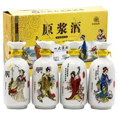 53° 杏花村镇汾酒产地瓷瓶装四大美女礼盒高度原浆白酒 500ml*4瓶