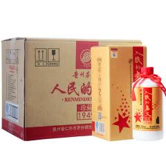 52°贵州茅台镇人民的名义珍藏1949浓香型白酒500ml(6瓶)