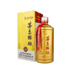 52度茅台醇酿A15浓香型白酒 500ml*1瓶