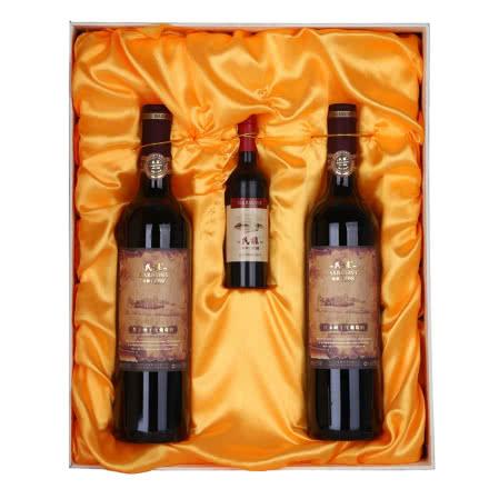 12°民权葡萄酒 民权佳本纳佳本纳干红葡萄酒750ml 河南特产双支礼盒装送礼