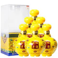 52°茅台镇封坛老酒御藏(黄)整箱装 500ml*6瓶 浓香型白酒